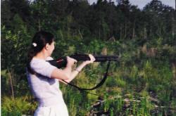 Marlene shotgun